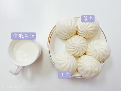 每天早餐吃什么? 中式包子走一...