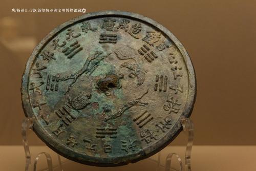 2020.10.1,上海博物馆...