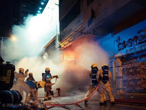 旺角·灭火行动