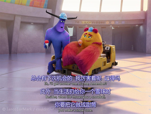动画片《怪兽在工作》