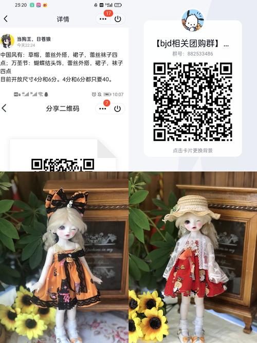 中国风有:草帽,蕾丝外搭,裙子...