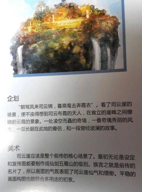 夏侯瑾轩向往归隐山林,远离江湖...