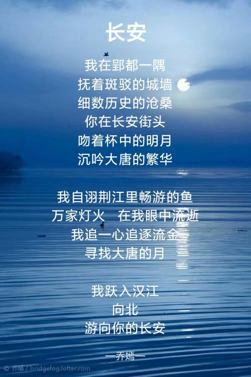 """""""我跃入汉江 向北 游向你的长..."""