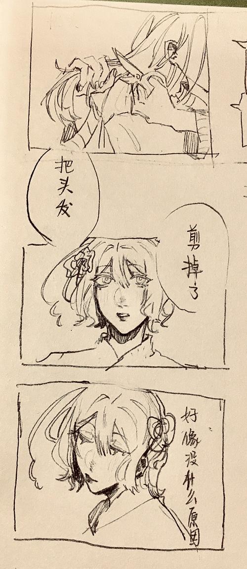 梅:其实超级在乎我吧 娜:没有...