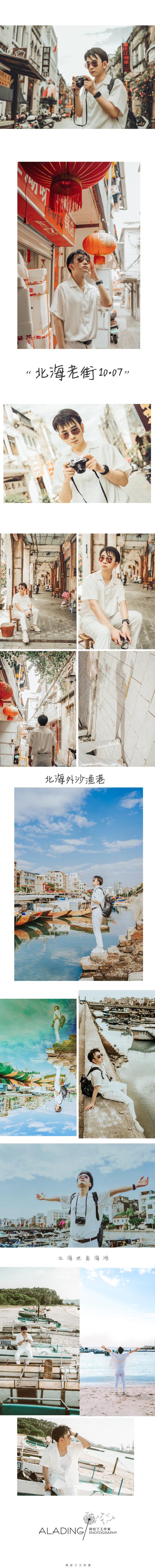 武汉来的记者来北海旅拍 然后从...