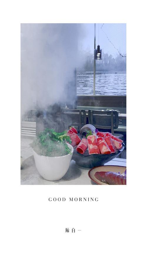 早 安 蒸 汽 火 锅