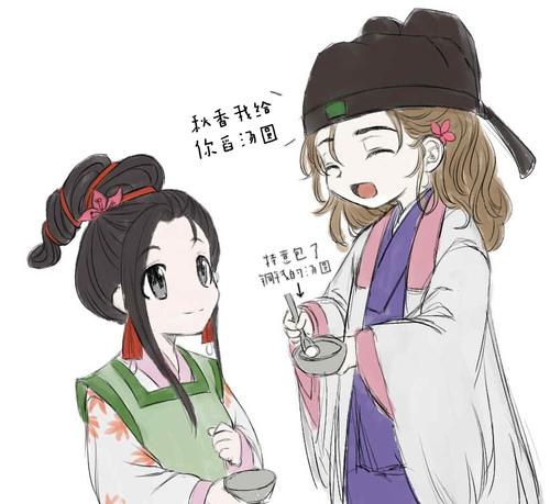 吃汤圆 唐伯虎秋香